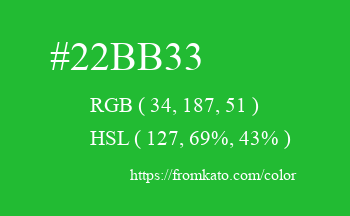 Color: #22bb33