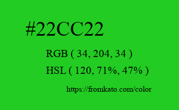 Color: #22cc22