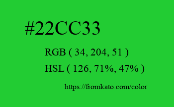 Color: #22cc33