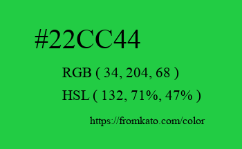 Color: #22cc44