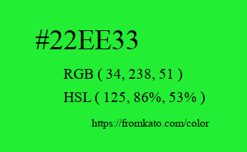 Color: #22ee33