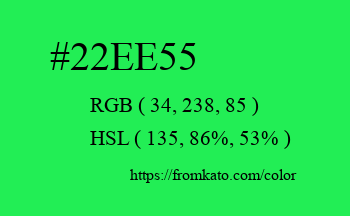 Color: #22ee55