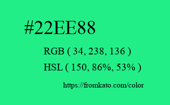 Color: #22ee88