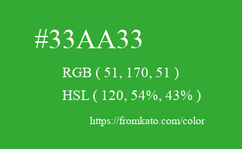 Color: #33aa33
