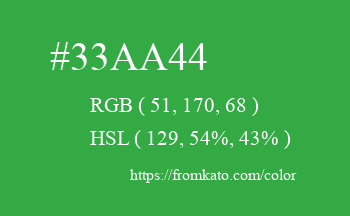 Color: #33aa44