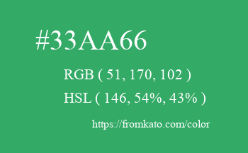 Color: #33aa66