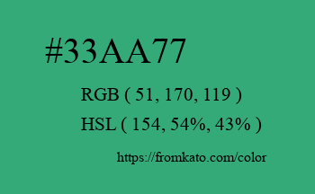 Color: #33aa77
