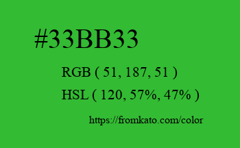 Color: #33bb33