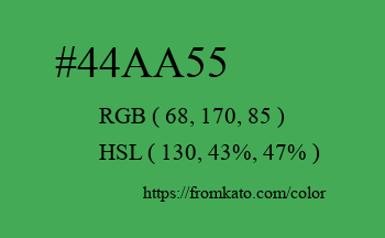 Color: #44aa55