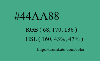 Color: #44aa88