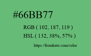 Color: #66bb77