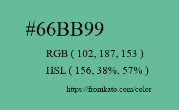 Color: #66bb99