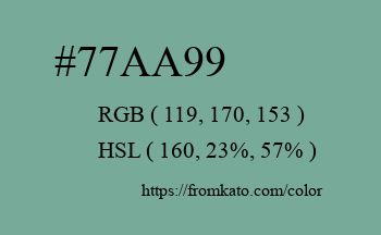 Color: #77aa99