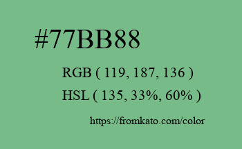 Color: #77bb88