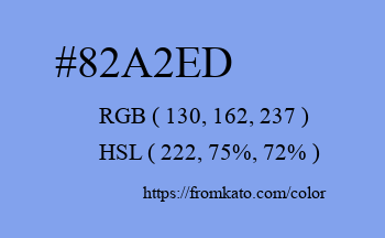 Color: #82a2ed