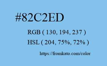 Color: #82c2ed