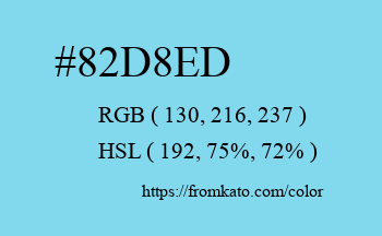 Color: #82d8ed