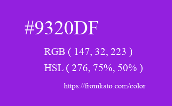 Color: #9320df