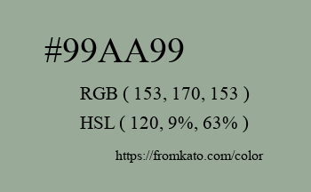 Color: #99aa99