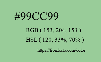 Color: #99cc99