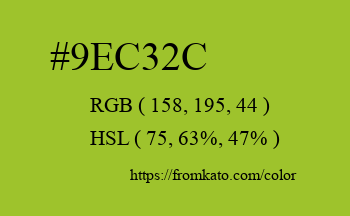 Color: #9ec32c