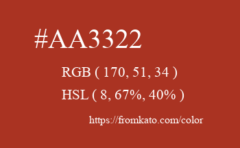 Color: #aa3322