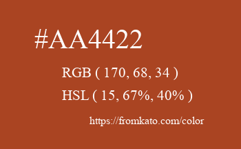 Color: #aa4422