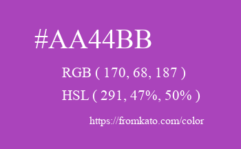 Color: #aa44bb