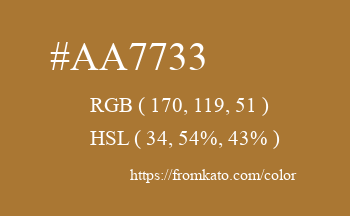 Color: #aa7733