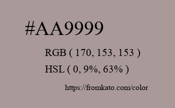 Color: #aa9999