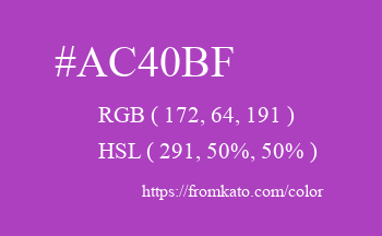 Color: #ac40bf