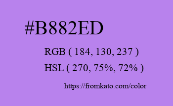 Color: #b882ed