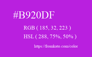 Color: #b920df
