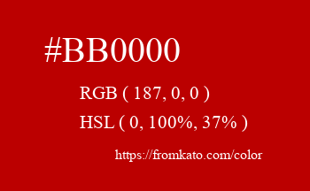 Color: #bb0000