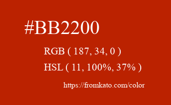 Color: #bb2200