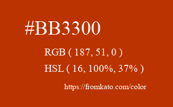 Color: #bb3300