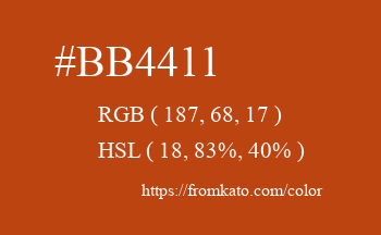 Color: #bb4411