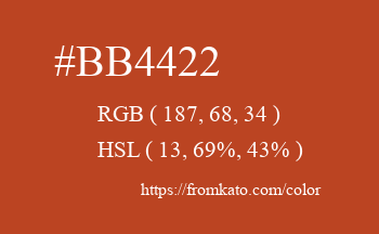 Color: #bb4422