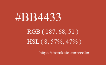 Color: #bb4433
