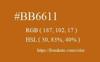 Color: #bb6611