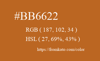 Color: #bb6622
