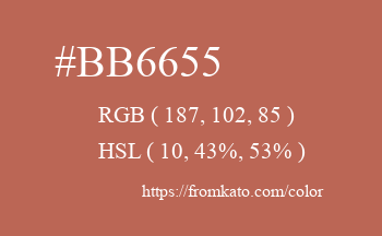 Color: #bb6655