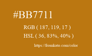 Color: #bb7711