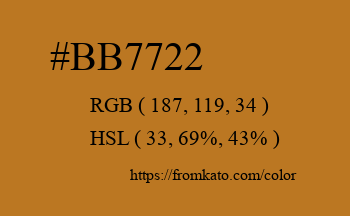 Color: #bb7722