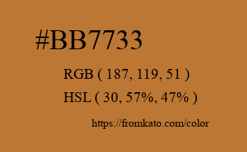 Color: #bb7733