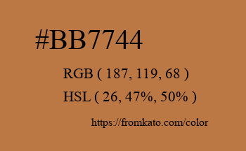 Color: #bb7744