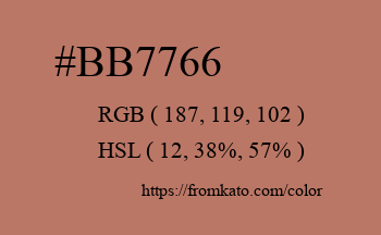 Color: #bb7766