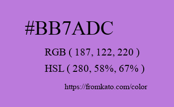 Color: #bb7adc