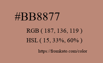 Color: #bb8877