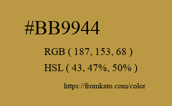 Color: #bb9944